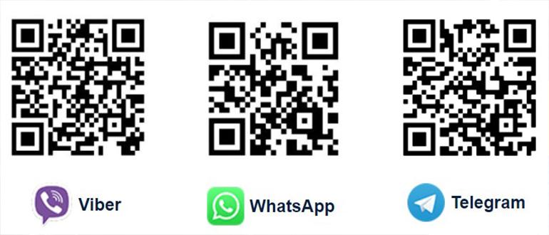 Новый сервис для клиентов-юрлиц – чаты в мессенджерах WhatsApp, Viber и Telegram
