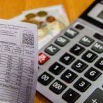 С 1 июля изменяются тарифы на электроэнергию для населения